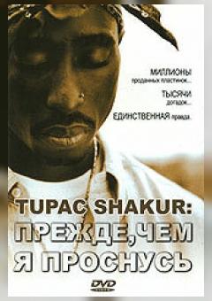 Tupac Shakur: Before I Wake...