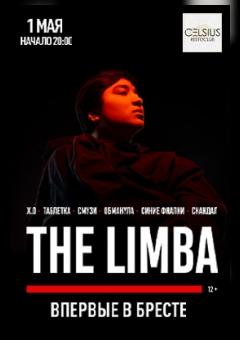 Концерт The Limba (Брест)