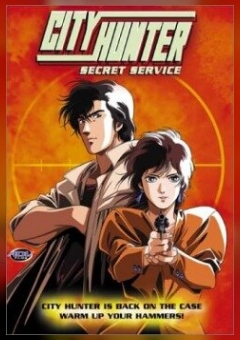 City Hunter: Secret Service