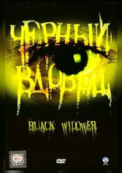 Black Widower