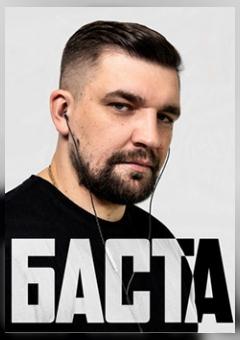Basta;s online concert