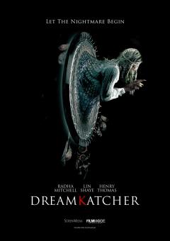 Ловец снов