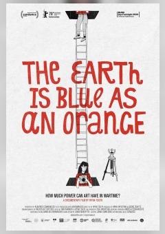 Земля голубая, будто апельсин (SUB)