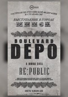 Boulevard Depo