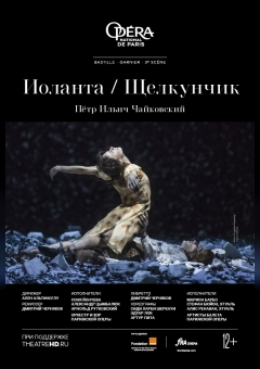 TheatreHD: Иоланта / Щелкунчик (SUB)