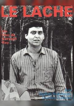 Kapurush