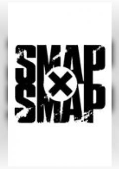 Smap×Smap