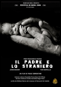 Il padre e lo straniero