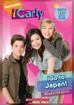 iCarly: iGo to Japan