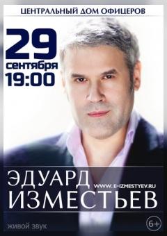 Eduard Izmestiev
