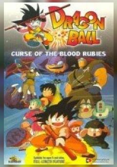 Dragon Ball - Doragon bôru: Shenron no densetsu