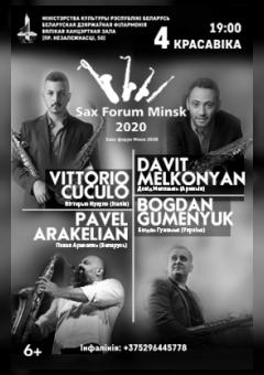 Sax Forum Minsk 2020