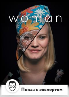 Woman (RU SUB)