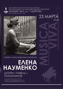 """""""Musica viva""""   (6+)"""