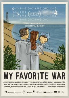 Моя любимая война