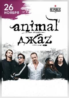 Animal JaZ