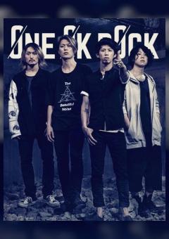 "Онлайн трансляция концерта ""One Ok Rock"" - 31 мая 17:00"