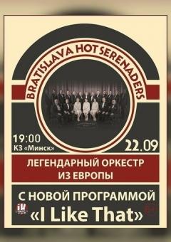 XVIII Children;s Music Competition (Slavic Bazaar)