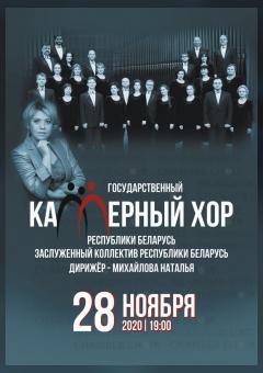 """""""Музыка для цымбалаў"""" (6+)"""