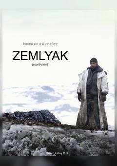 Zemlyak