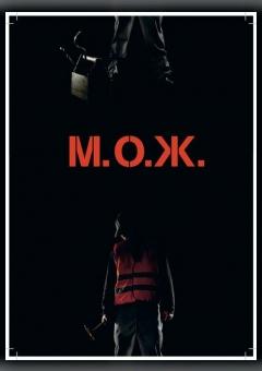 M. O. J.