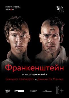 Theatre HD: Франкенштейн: Камбербэтч