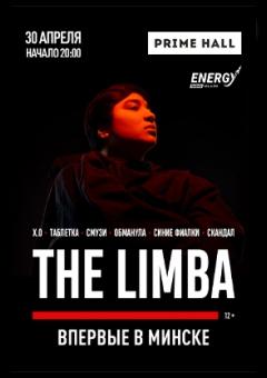 Концерт The Limba