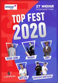 TOP Fest 2020