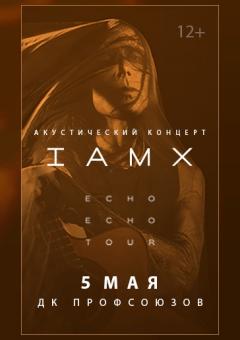 Концерт IAMX