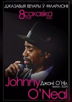 «Джазовые вечера в филармонии»: Джонни О'Нил