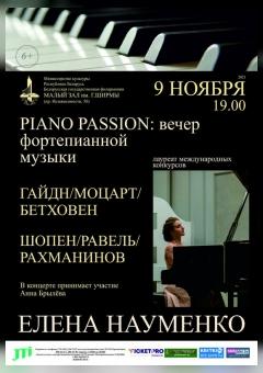 """""""PIANO PASSION""""  (6+)"""