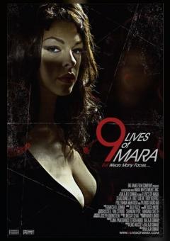 9 Lives of Mara
