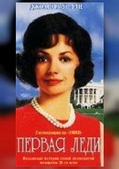 Jackie Bouvier Kennedy Onassis tv-mini-series