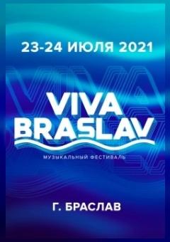 Viva Braslav Open Air (Viva Braslav)