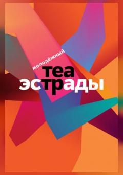 """Караоке - шоу """" Девичник """""""