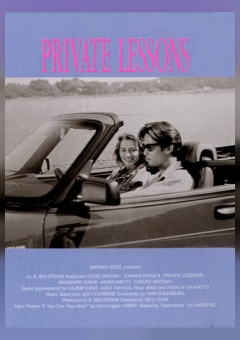 Private Lessons II
