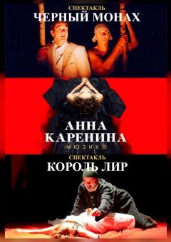 """Абонемент """"TheatreHD в кино"""""""