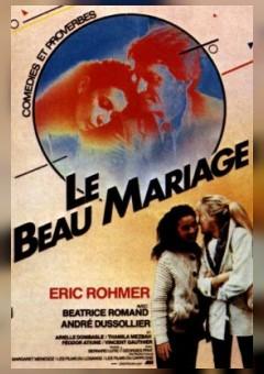 Проект Cinemascope: Удачное замужество