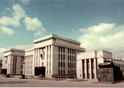 Центральный Дом офицеров